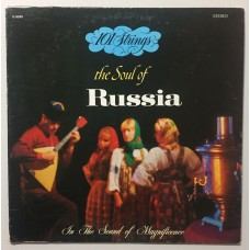 101 Strings The Soul Of Russia Lp