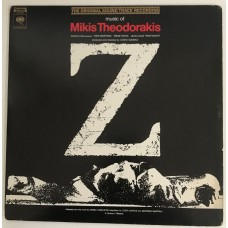 Mikis Theodorakis Z (The Original Soundtrack Recording) Lp