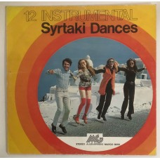 12 Instrumental Syrtaki Dance Lp
