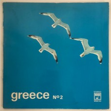 Greece My Love No 2 Lp